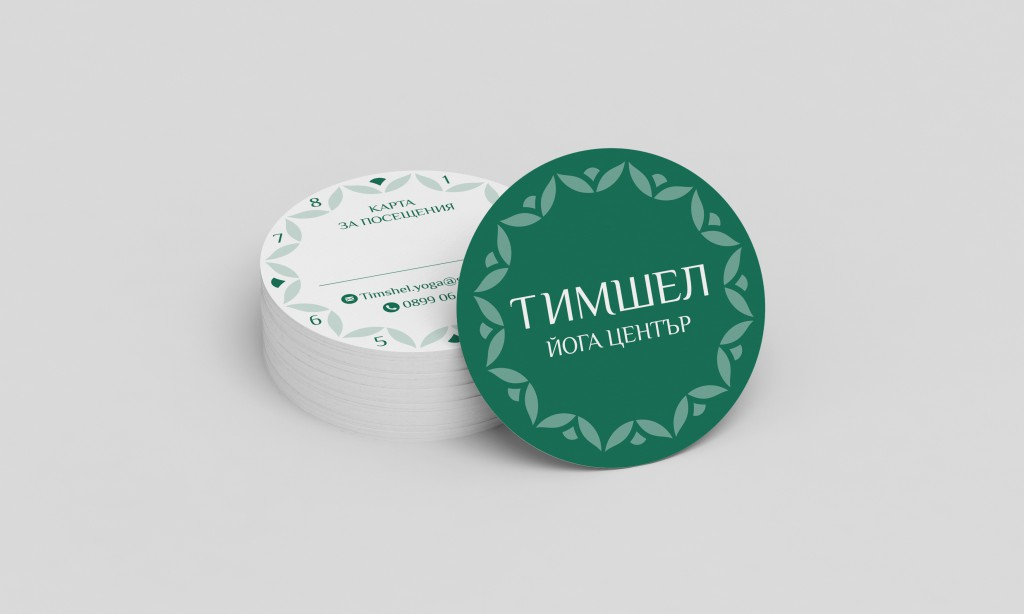 Card_Timihel_web