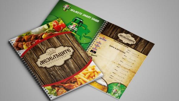 Mezelucite_menu