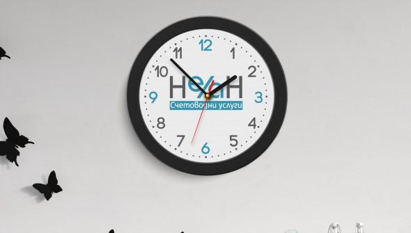 Clock_Nean