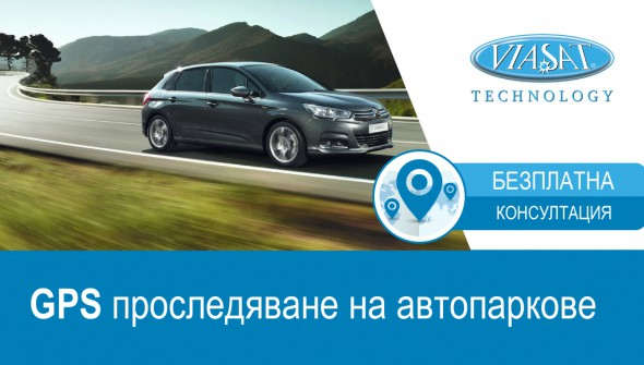 FB_tex2_car